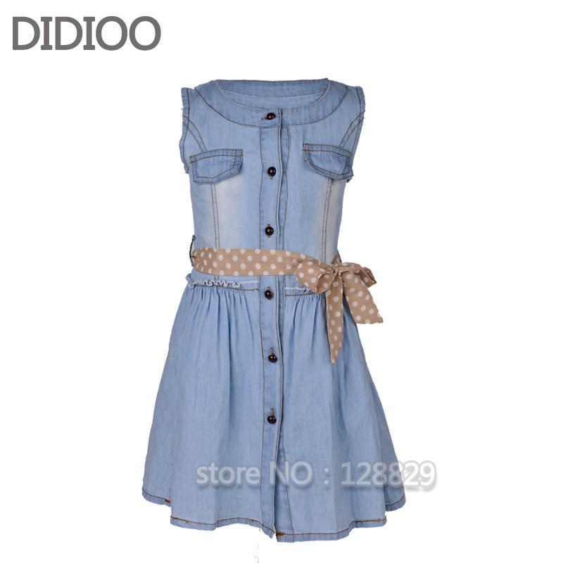 dress for girls (2)
