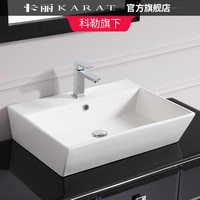 Square Balcony Washing Basin Art Basin Washing Basin Bathroom