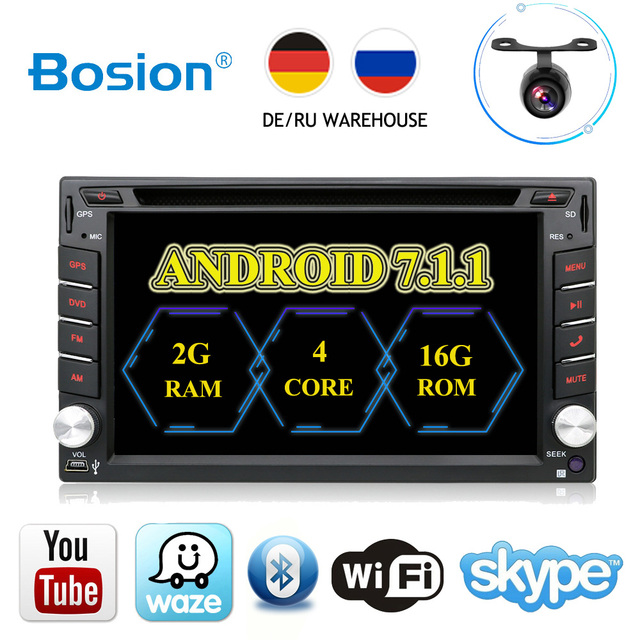 Quad Android 7.1 Car Audio GPS Navigation 2DIN Car Stereo Radio Car GPS Bluetooth USB/Universal Interchangeable Player+ MAP+cam
