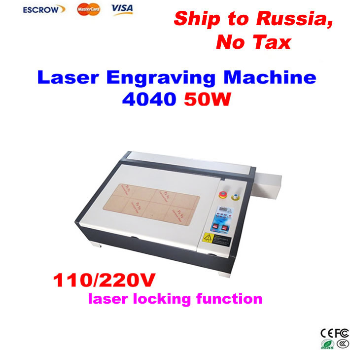 Laser engraver price 4040 50W CO2 laser tube Laser cutting machine with honeycomb and rotary axis, Free ship to Russia, No tax!