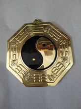 The copper light yin yang fish Taiji Bagua mirror house defends the lucky Feng Shui decoration supplies