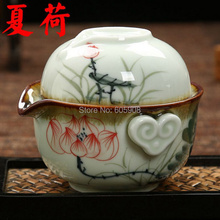 Summer Lotus Type*4pcs Celadon Portable Quick and Easy Teaset Cup With Colorful Box+1 Teapot+1 Cup+10g Black Tea