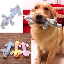 Новая собака игрушки для щенка, домашних животных, Squeaker скрипучий плюшевые звук утка свинка & игрушка слон 3 вида конструкций розовый желтог...
