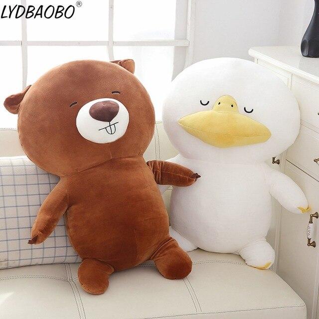 70cm Giant Kakao Duck Bear Otter Friends Stuffed Plush Doll Baby