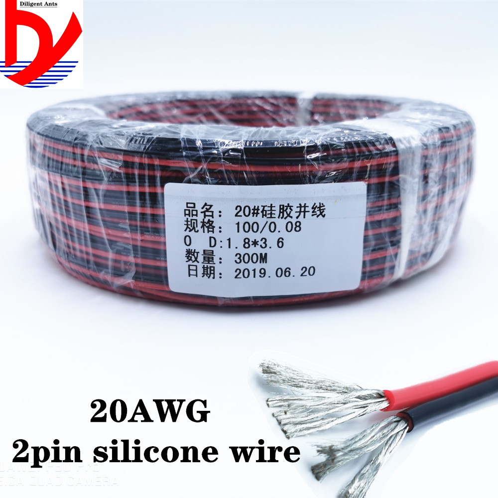 <font><b>2pin</b></font> Extension Cable Wire Cord <font><b>20awg</b></font> Silicone Electrical Wire Cables 2 Conductor Parallel Wire line Soft copper wire image