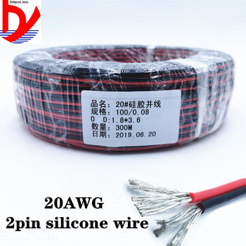 цена на 2pin Extension Cable Wire Cord 20awg Silicone Electrical Wire Cables 2 Conductor Parallel Wire line Soft copper wire