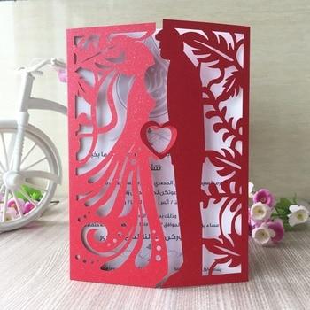 35pcs Laser Cut Bride&Bridegroom Wedding Initations Card Anniversary Celebration Banquet Supplies Party Supplies