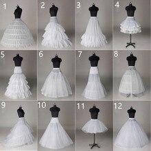 BacklakeGirls Wholesale In Stock Crinoline Petticoat Wedding Skirt All Style TuTu Hoop Underskirt Bridal Petticoats Rockabilly