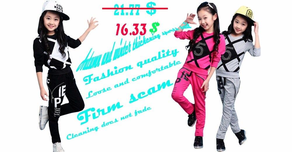 Girl clothes (1)