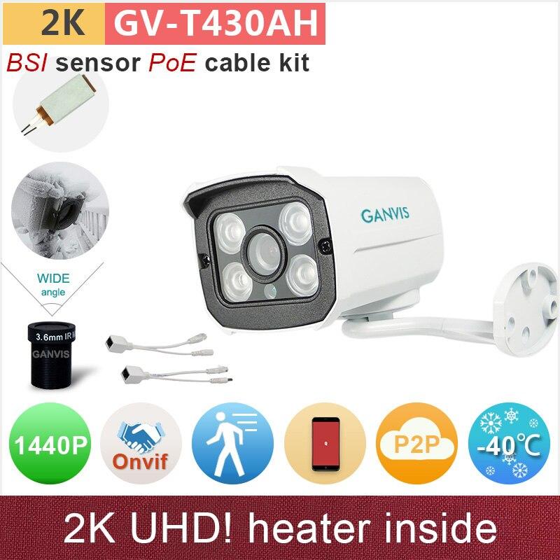 bilder für Heizung insied # 4mp ip-kamera mit PoE kabel 2 Karat UHD (4*720 P)/1080 P HD outdoor mini sicherheit cctv-kamera ONVIF P2P GANVIS GV-T430AH