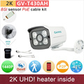 ONVIF P2P H.265 2K UHD IP camera with PoE cable heater inside 4mp 1440P 1080P outdoor mini security cctv camera GANVIS GV-T430AH