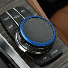 1 шт. авто алюминиевый сплав Крышка центральной консоли кольцо для BMW F10 F06 синий мультимедийный контроллер декор отделка интерьера аксессуары