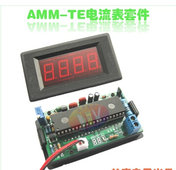 Free Shipping!!!10pcs Ammeter kit parts ICL7107 header electronic