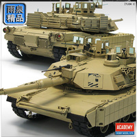 13298 Assembled Vehicle Model 1/35 U.S. Army 1 TUSK, II