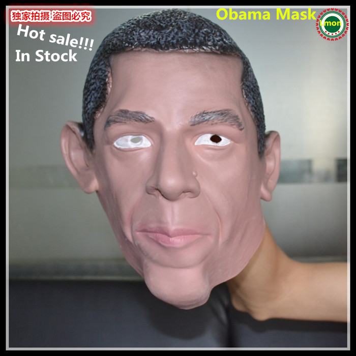 Free shipping U.S. President Barack Obama Mask funny Halloween Cosplay mask /Obama performance props Party Joke Masks