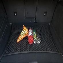 Carro Universal Nylon Elastic Malha Net para Citroen C4 Grand Picasso C4 Aircross C Elysee C2 C3 C4 C5 C6 C8 DS3 DS4 DS3 DS5
