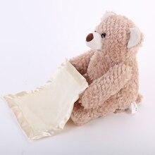 Cute Cartoon Teddy bear doll Peek a boo