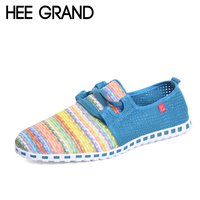 Casual Men Shoes New Fashion Summer Style Flats For Man Soft Comfortable Breathable Mesh Casual Shoes