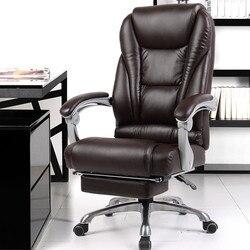 Luxuoso confortável escritório computador poltrona ergonômico deitado chefe cadeira de couro do agregado familiar assento de alumínio pé com apoio para os pés
