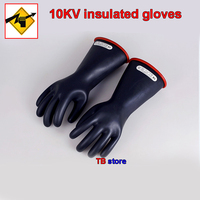 7.5 10KV insulated gloves Level 1 Live work electrician protective gloves Natural latex Leakage Insulated safety gloves