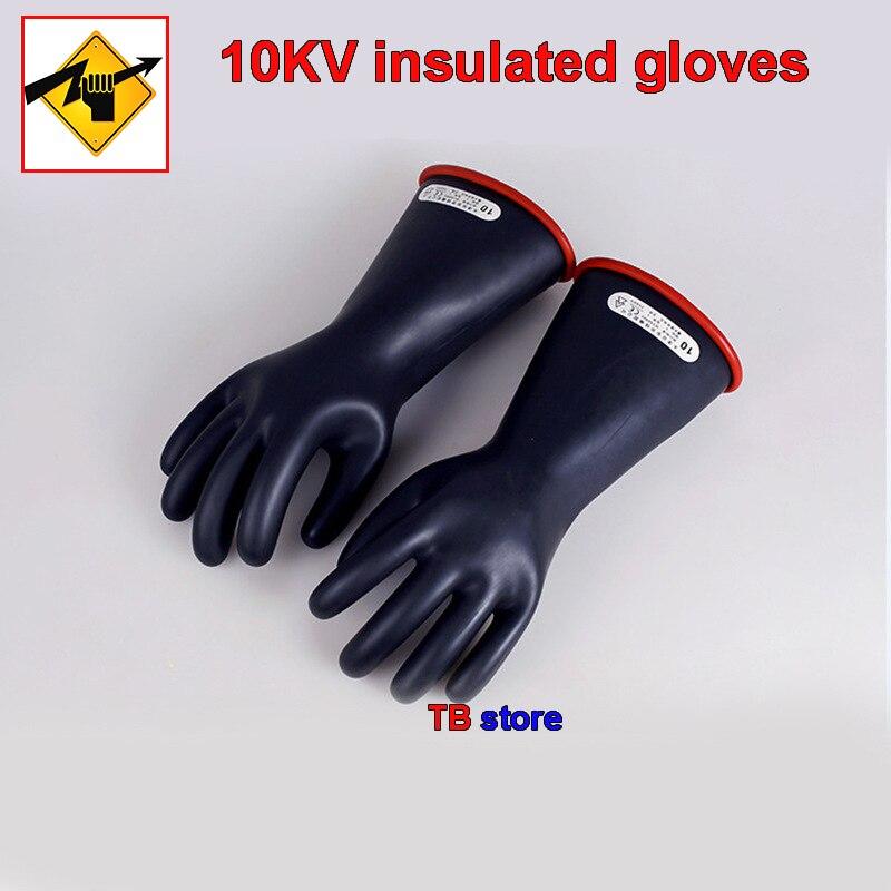 7.5-10KV isolé gants Niveau 1 travail Direct électricien de protection gants en latex Naturel Fuite de sécurité Isolé gants