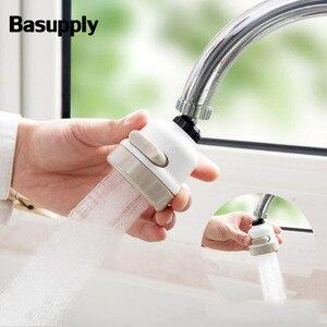 Регулируемый кран для ванной комнаты вращающийся водонагреватель кран удлинитель для детей Ручная стирка фрукты растительное устройство ...