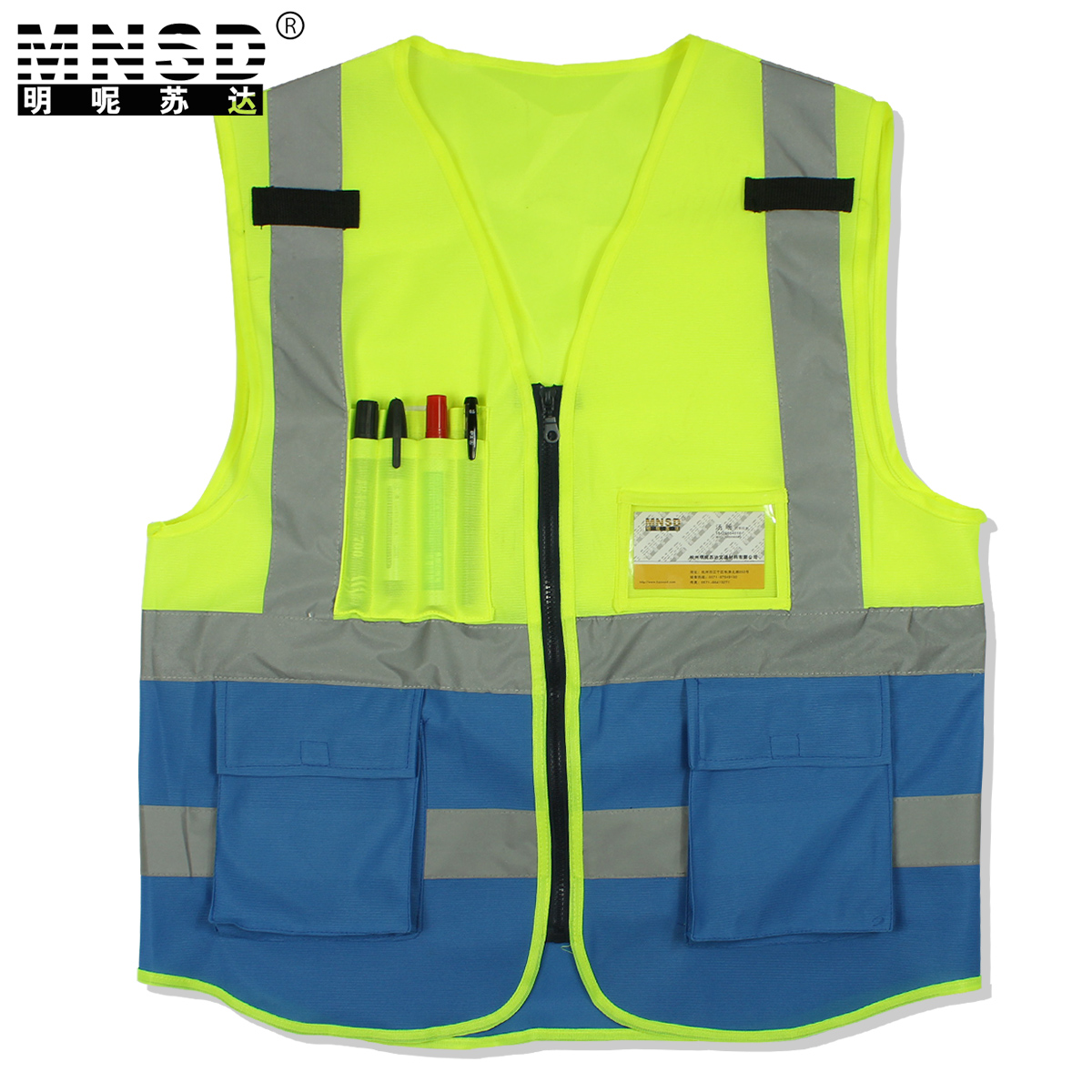 mnsd blue yellow reflective vest safety vest protective clothing chaleco reflectante gilet jaune. Black Bedroom Furniture Sets. Home Design Ideas