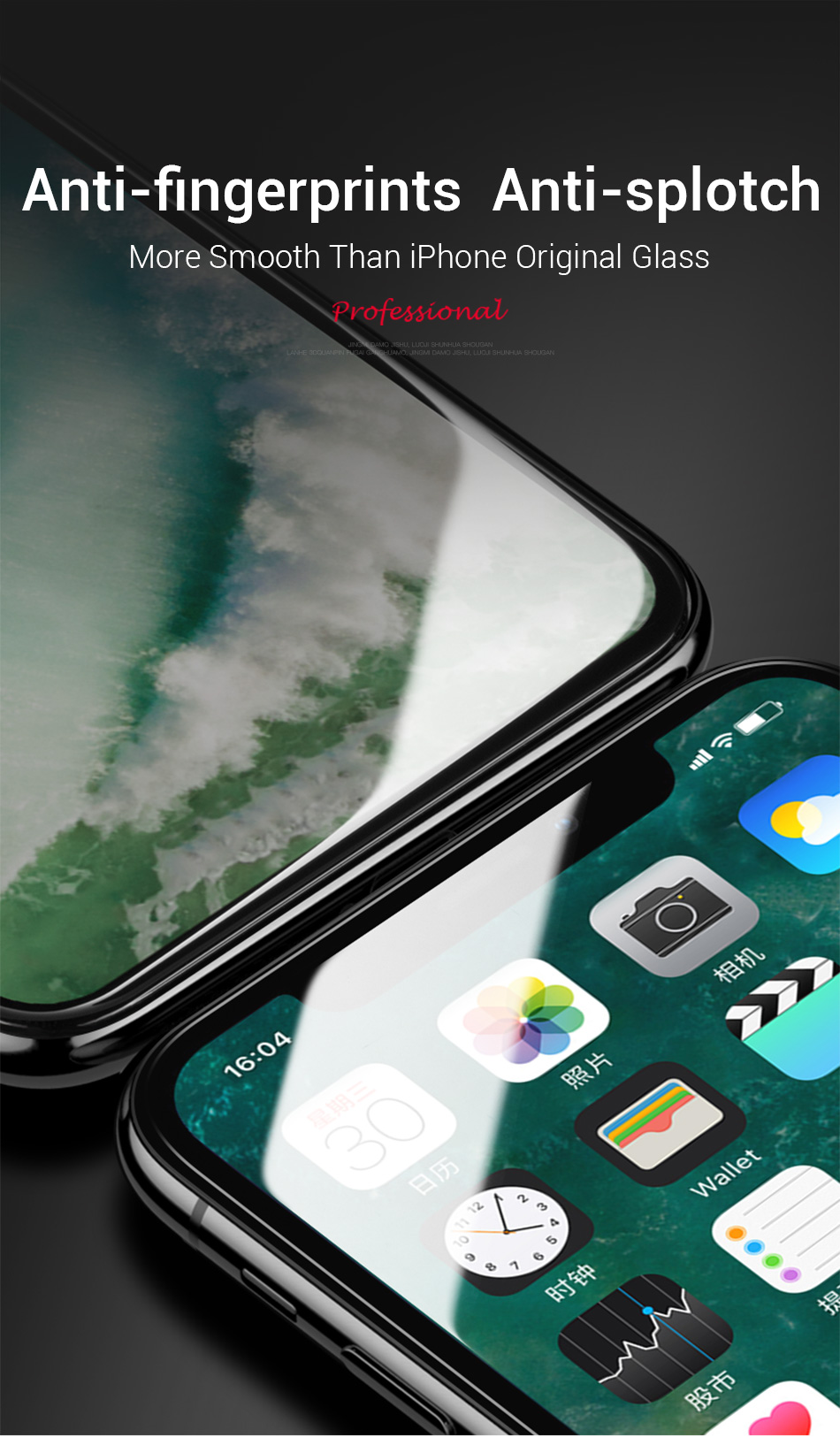 iPhone-X---180607_06
