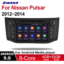 ZaiXi For Nissan Pulsar 2012~2014 2 DIN Car Android 9 GPS Naviation Multimedia system Bluetooth Radio Amplifier HD Screen