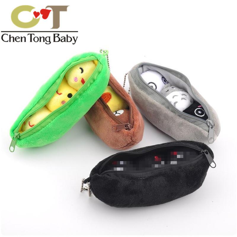 1pcs Cute Small Peas Plush Pendant Toy Doll Clamshell Doll Plush Keychain 13cm W16  Wj04