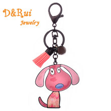 Cute Dog Key Chain For Men Women Bag Keychain Charm Animal Metal Pendant Jewelry 2019 Trendy Enamel Alloy Key Ring 2019 Brand