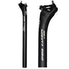 Новый велосипед полный карбоновое покрытие для сиденья велосипеда MTB дорожный велосипед Горный углеродный руль для велосипеда сиденья подседельная труба трубка 27,2/30,8/31,6*350/400 мм Запчасти для велосипедов