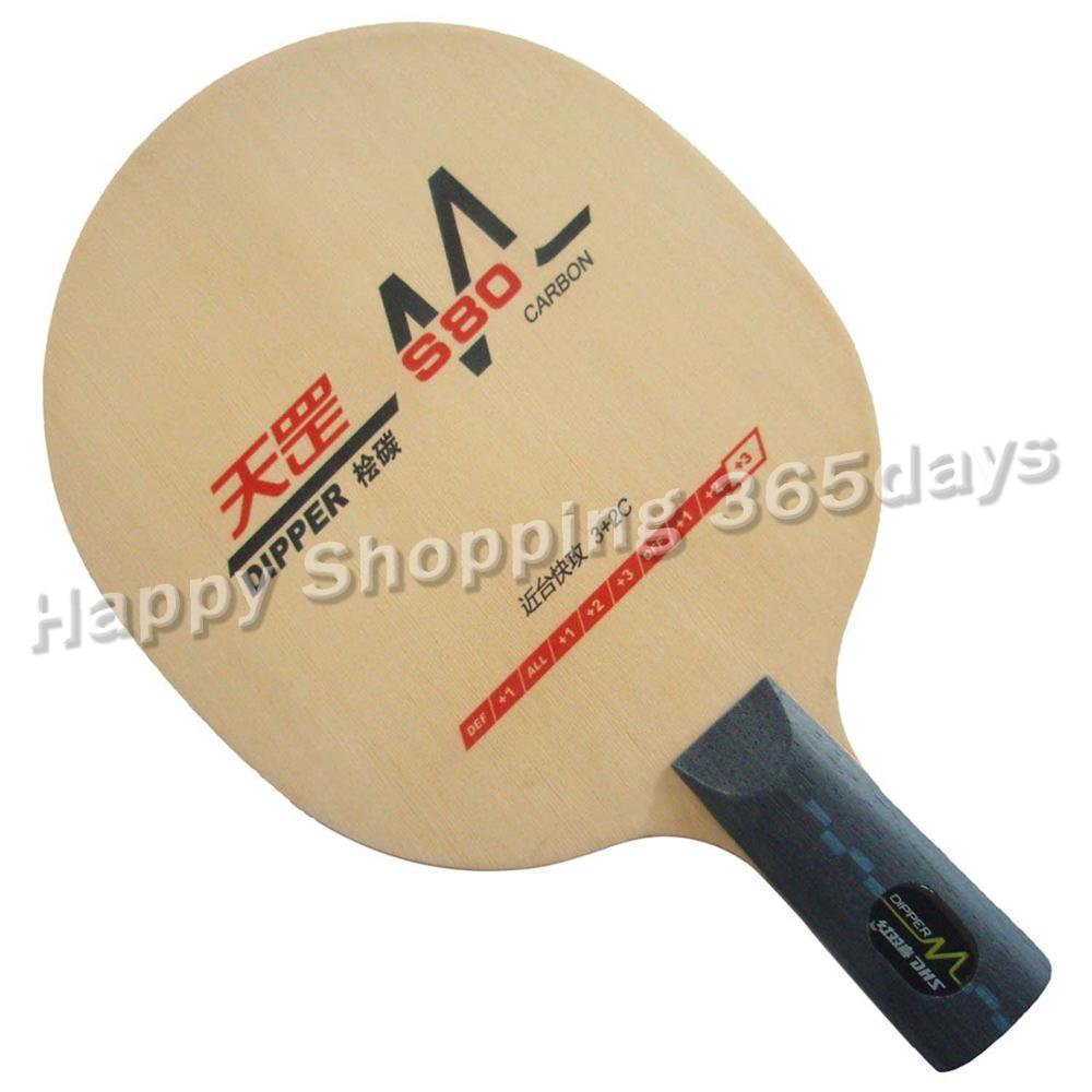 DHS DIPPER DM.S80 OFF+++ Table Tennis Ping Pong Blade Fitted Play Quick-attack Plus Loop