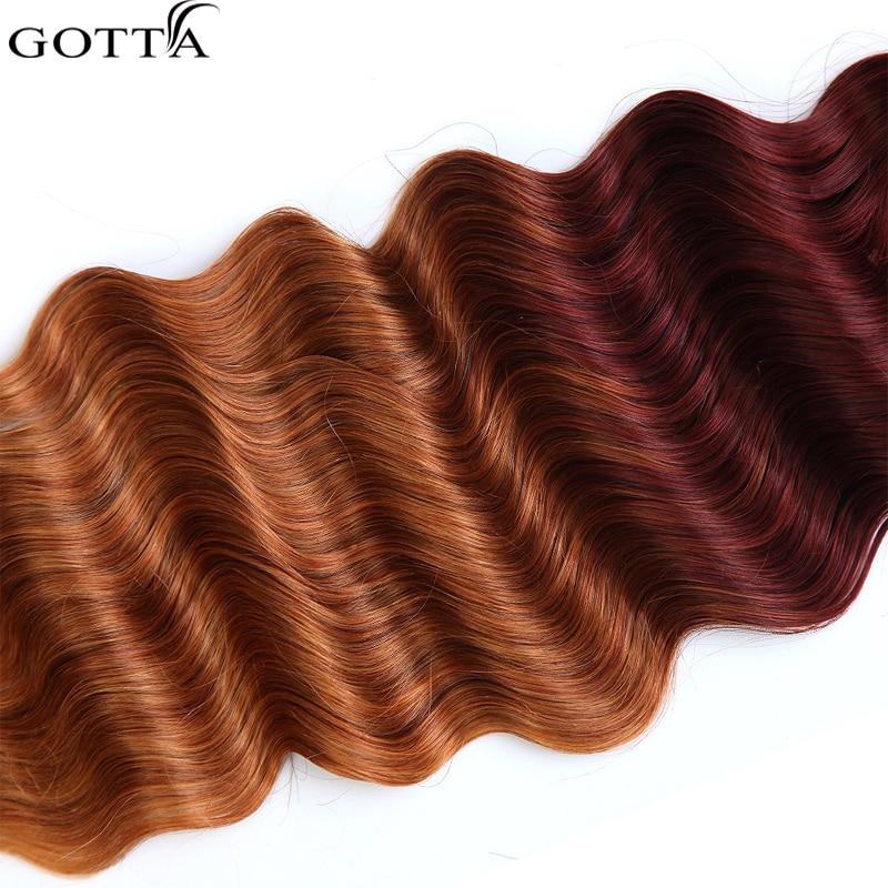 GOTTA 7A Natural Wave Colourful Natural Wave 3 pcs Human Hair Three Bundles Omber Color 1B-33-27# 100% Human Hair Remy