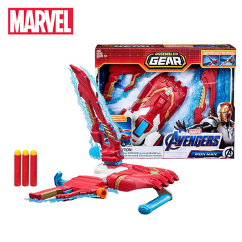 Marvel Avengers 4 Endgame Toys Captain American Ironman Black Panther Assembler Gear Build & Blast Cosplay Weapon Boys Gift