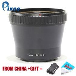Pixco For Hasselblad V- For Nikon Z Lens Mount Adapter Ring for Hasselblad V Lens to Suit for Nikon Z Mount Camera Z6, Z7 +Gifts