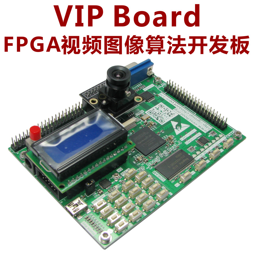 FPGA video image processing algorithm development board camera OV7725 development board VGA LCD output hexagonal grid and wavelets in image processing