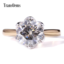 TransGems 3 Carat F Colorless Moissanite Solitaire Wedding Engagement Ring in 14K Yellow Gold Lotus Setting for Women