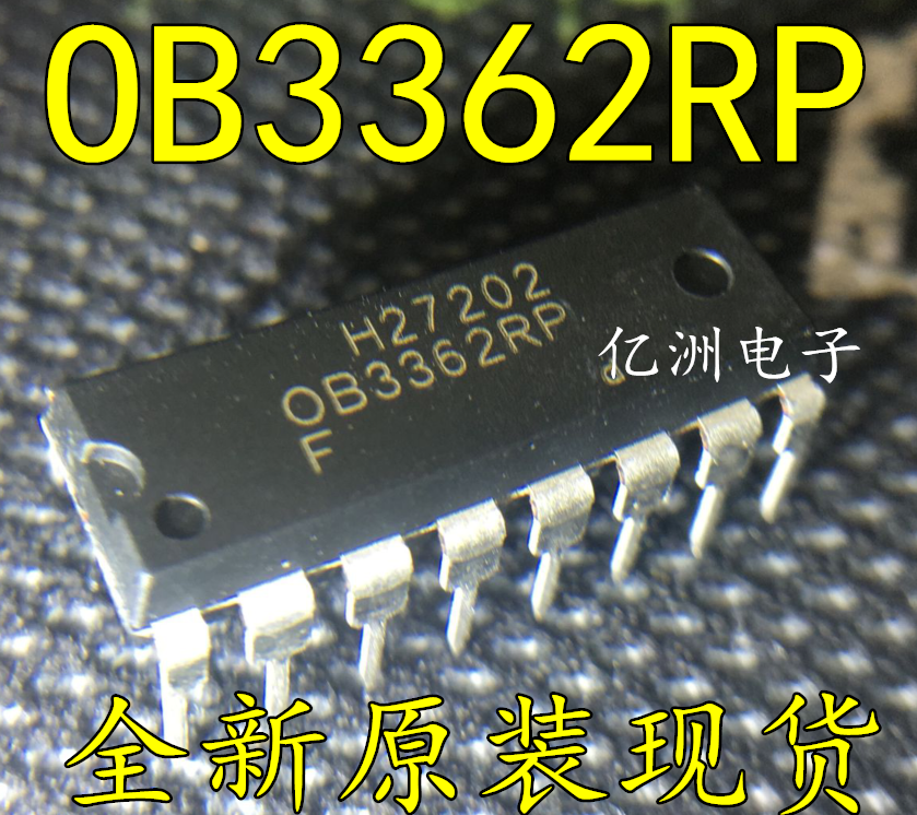 5pcs/lot OB3362RP OB3362R OB3362 DIP-16 In Stock