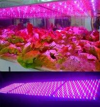 2016 Новое Прибытие LEDwholesalers 2501MX Синий/Красный 225 LED 13.8 Вт Площади Растут Свет Панели 110 Вольт