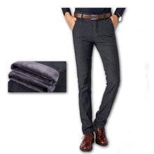 2016 new  Designer warm denim Jeans for Men denim pants thick winte trousers,men jeans pants flocking inside  plus Size 28-40