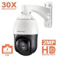 Anpviz 2.0MP POE IP PTZ купольная камера наружная мм 4,7 94 мм моторизованный зум 30X скорость купольная камера видеонаблюдения s