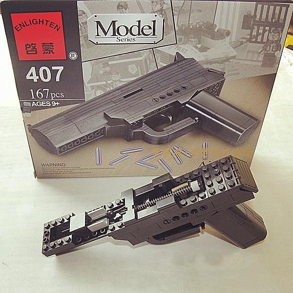 Assembling Toy Pistol Building Blocks Sets Shooting Gun Handgun Construction Bricks Educational Learning Toys Children Gift
