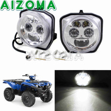 2pc LED High Low Beam Headlight ATV Front Head Lamp Pair For Yamaha GRIZZLY EPS 4WD HUNTER 700 SE LTD 2016-2017