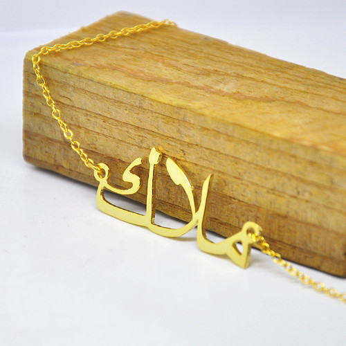 JUST for WHOLESALE BUYER Gold Arabic Necklace Personalzied Custom Name Jewelry Fashion Christmas Gift