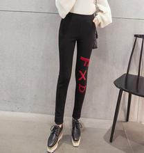 2016 Autumn Winter Women Fashion Letter Printed Slim Leggings Elastic High Waist Plus Size Plus Velvet Black Casual Pencil Pants
