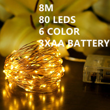 6 color 8M 80leds Fairy String Lights lamp 3AA Battery Operated Mini LED Decorative holiday lighting