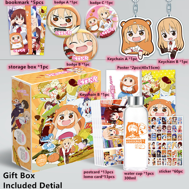 Anime Himouto! Umaru-chan Toy Gift BOX Umaru Poster Model Keychain Pendant Postcard Water Cup Bookmark Sticker For Collection