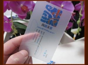 Image 4 - ¡Venta al por mayor! 200 Uds 85,5*54mm mejor Material de PVC mate tarjeta de visita transparente de plástico tarjetas de plástico transparente en blanco de alta calidad
