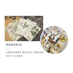 Image 2 - 10 упаковок/партия бронзовая серия фон для детей канцелярские наклейки четыре выбора Мода для подарков